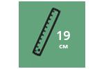 Высота матраса: 19 см