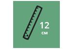 Высота матраса: 12 см