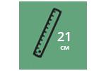 Высота матраса: 21 см